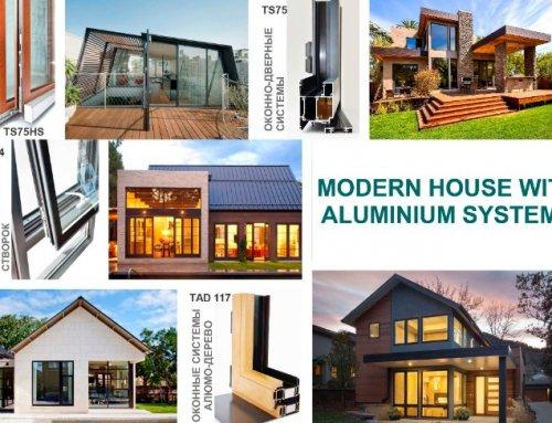 Международный архитектурно-строительный форум «Одесский дом 2018»