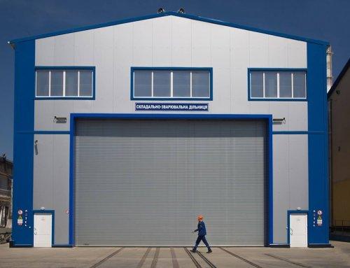 Реконструкция Судостроительно-судоремонтного завода «Нібулон»
