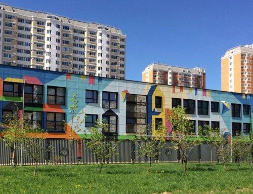 Детский сад в городе Москва